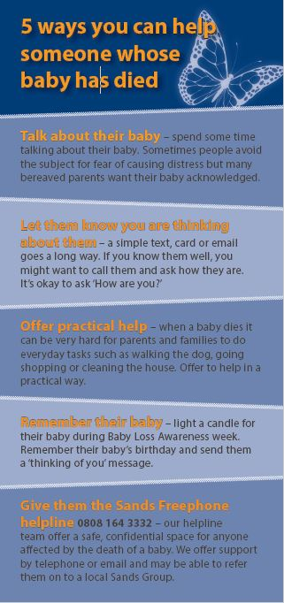 5 ways you can help, baby died, advice, support, family, friend, stillbirth, neonatal death